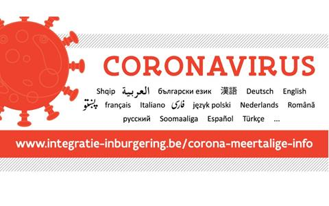 Information about the coronavirus in other languages